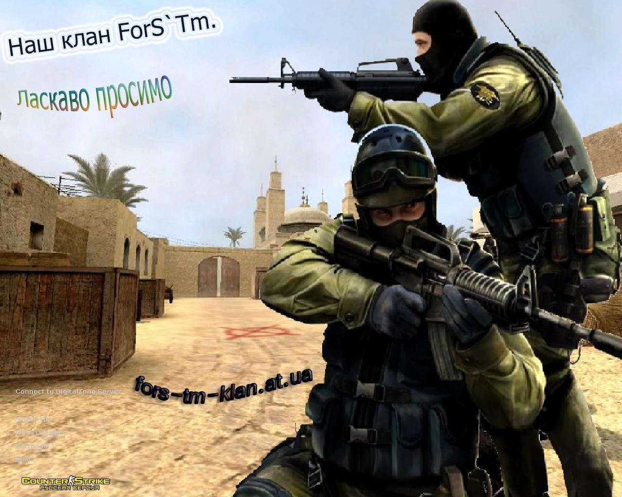 Скачать Counter Strike 1.6 + ZBot 1.5 торрент бесплатно.
