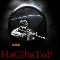 Посмотреть Сайт Клана ((--HaGibaToP--))