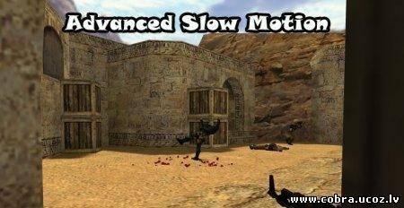 Посмотреть Slow Motion