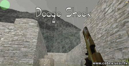 Посмотреть Deagle Shoc...