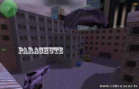 Посмотреть Parachute