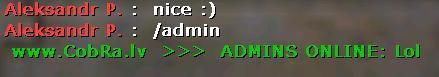 Посмотреть Admin check...