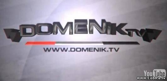 Посмотреть новость Видео с фрагами Copenhagen Games от Domenik