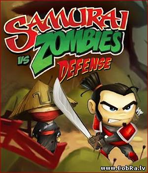 Читать новость Samurai vs Zombies defence v1.1.0 [Аркада, ENG]