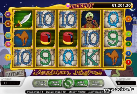Азартные игровые автоматы играть бесплатно алладин игровые автоматы крым игро-сервис