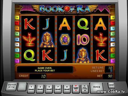Виртуальные игровые автоматы на виртуальные фишки игровые автоматы все виды